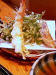山ごぼう定食天ぷら